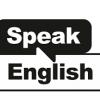 Μαθήματα αγγλικών μέσω skype